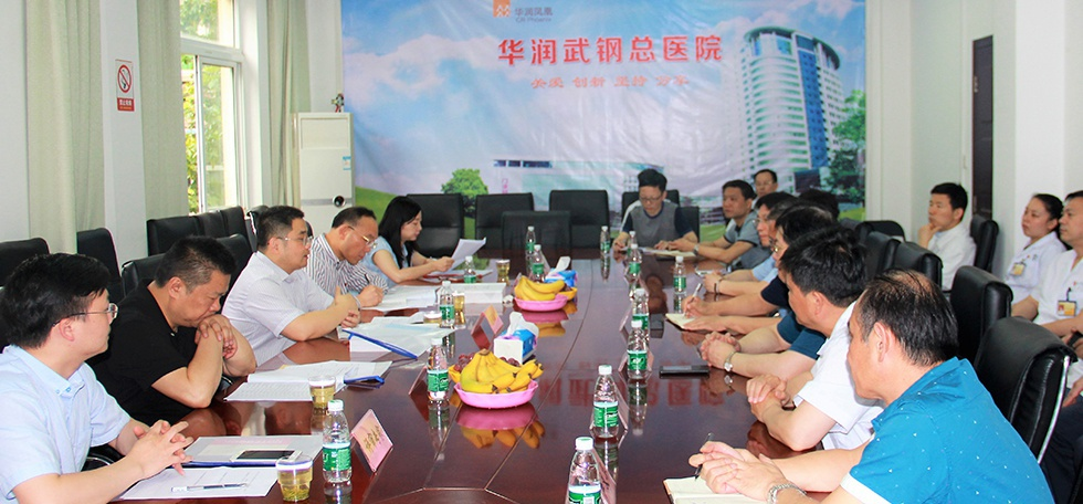 Rehabilitation Department and Other Four Departments of China Resources Wugang General Hospital of China Resources Phoenix Branch Win Key Clinical Specialties of Wuhan City